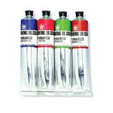 Sakura Oil Based Professional Printing Colours- 100 ml.
